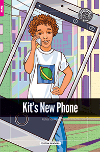 Kit's New Phone